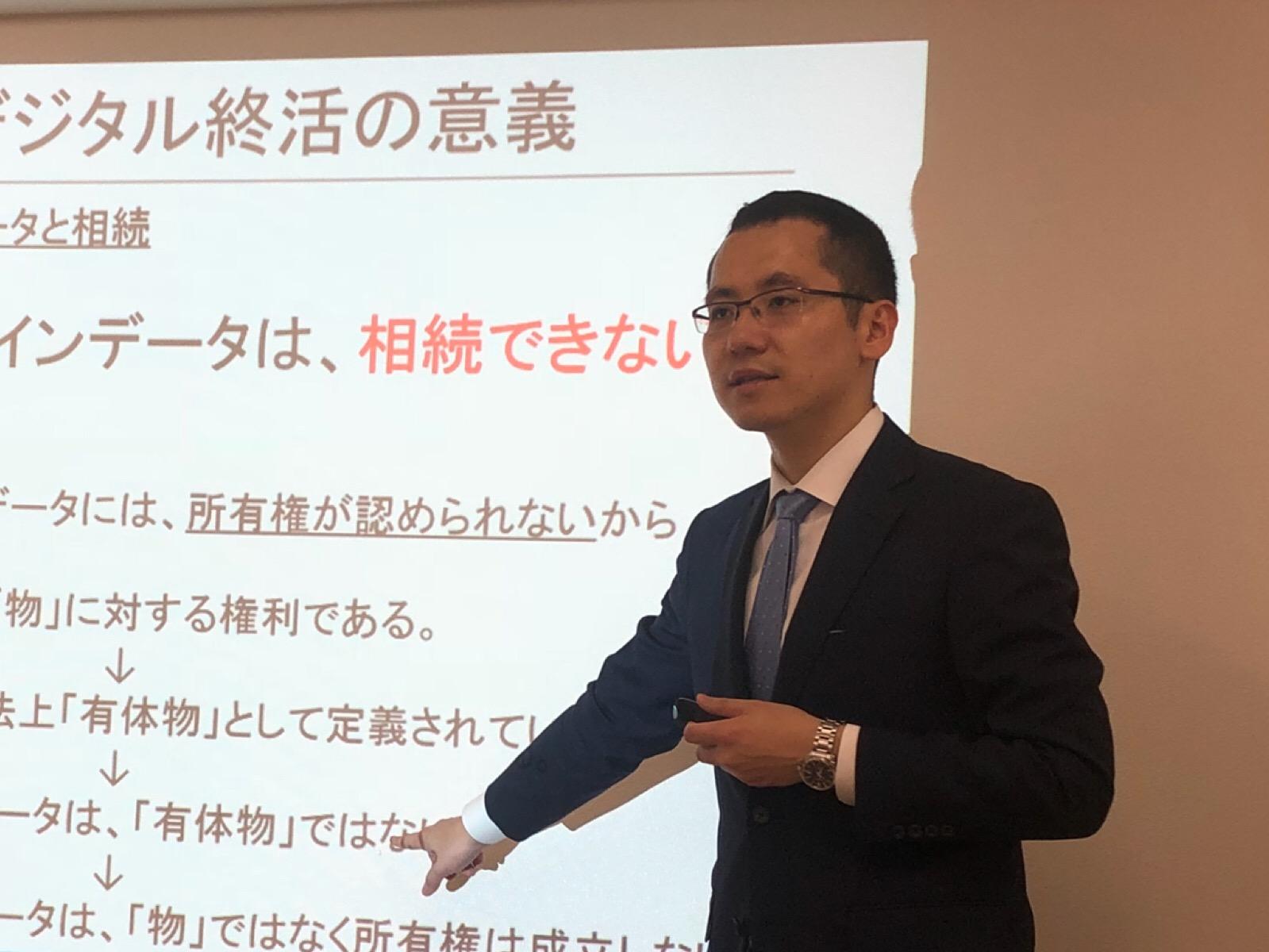 伊勢田弁護士セミナー風景